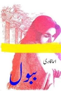 Babool By Asma Qadri Pdf Free Download