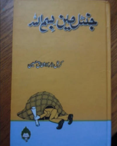 Gentleman Bismillah By Col Ashfaq Hussain Pdf