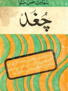 Chughad By Saadat Hasan Manto Download Pdf