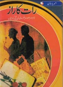 Raat Ka Raaz Novel by Ahmed Yaar Khan Pdf