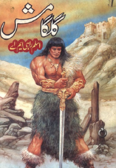 Gilgamesh Novel By Aslam Rahi MA Pdf