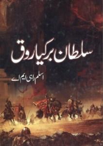 Sultan Barkyaruq By Aslam Rahi MA Pdf