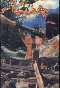 Chanaron Ke Ansoo Novel By Tariq Ismail Sagar Pdf