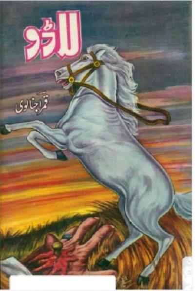 Laado Novel By Qamar Ajnalvi Pdf Free