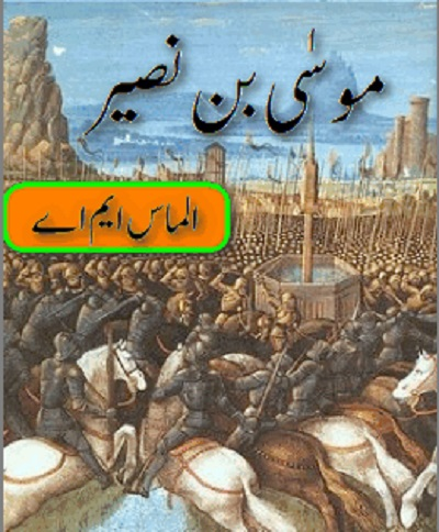 Musa Bin Naseer By Almas MA Pdf Download