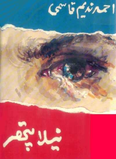 Neela Pathar Stories By Ahmad Nadeem Qasmi Pdf