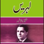 Lehrain By Col Shafiq Ur Rehman Pdf Download