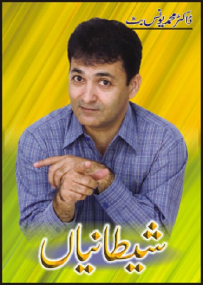 Shaitanian Funny Book By Dr M Younas Butt Pdf