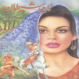 Ibn e Shaitan By Malik Safdar Hayat Free Pdf