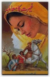 Ghairat Ka Mamla By Malik Safdar Hayat Pdf