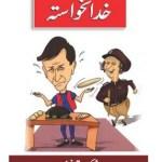 Khuda Na Khasta By Shaukat Thanvi Pdf Download