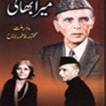 Mera Bhai By Mohtarma Fatima Jinnah Pdf
