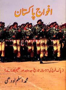 Afwaj e Pakistan By Aslam Lodhi Free Pdf
