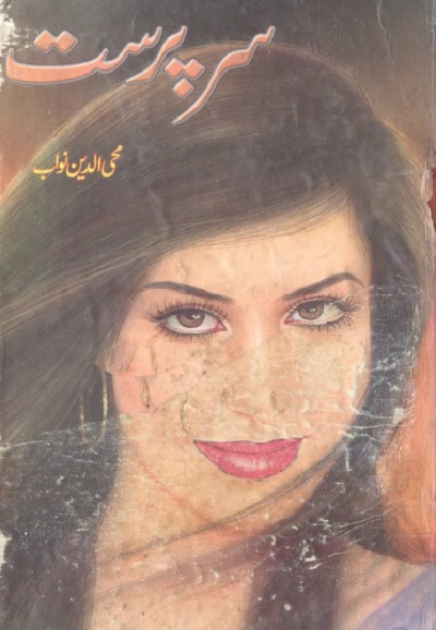 Sarparast Novel By Mohiuddin Nawab Pdf