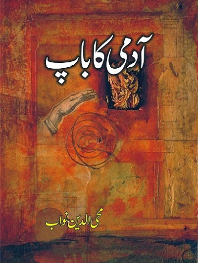 Aadmi Ka Baap Novel By Mohiuddin Nawab Pdf