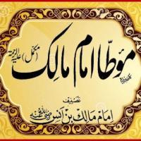 Muwatta Imam Malik Urdu By Imam Malik Pdf