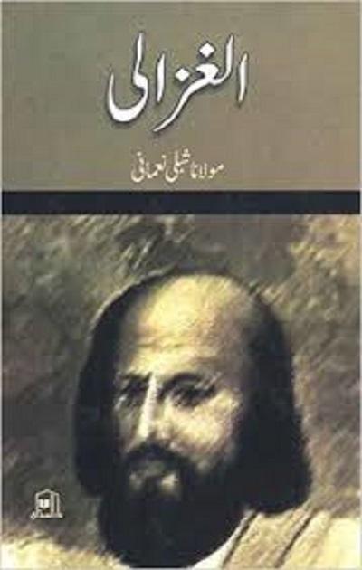 Al Ghazali By Shibli Nomani Pdf Download
