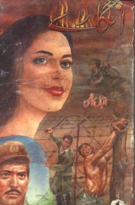Angaray Complete Novel By Iqbal Kazmi Pdf