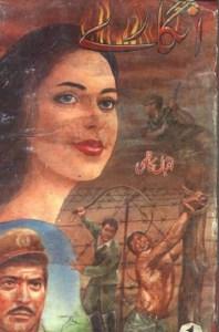 Angaray Complete Novel By Iqbal Kazmi Pdf