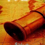 Encyclopedia Tareekh e Alam Urdu Pdf Free Download
