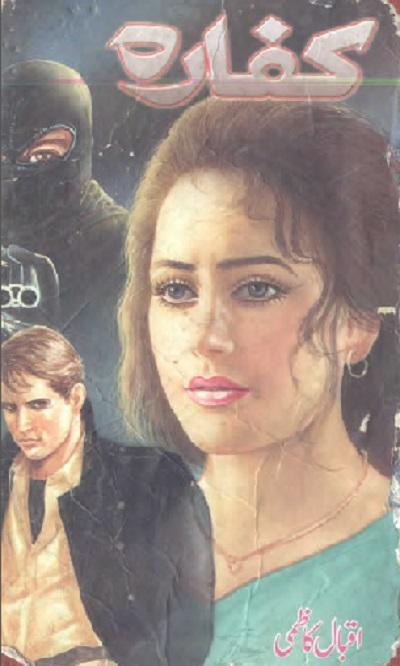 Kaffara Novel By Iqbal Kazmi Pdf Download