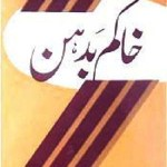 Khakam Badahan By Mushtaq Ahmed Yousufi Free Download