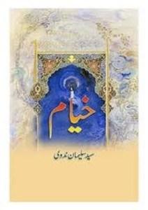 Khayyam Urdu By Syed Sulaiman Nadvi Free Download