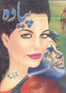 Payada Novel By Iqbal Kazmi Free Download