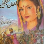 Sultan Sabuktageen By Sadiq Hussain Siddiqui Pdf