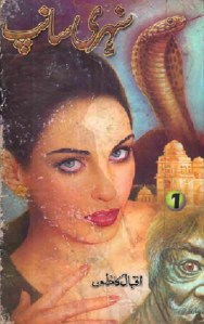 Sunehri Sanp Complete By Iqbal Kazmi Free Download