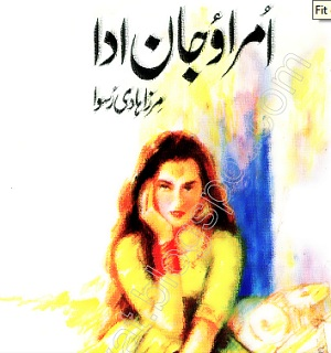 umrao jaan novel in urdu pdf