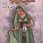 Shab Gazeeda Novel By Aneeza Syed Download Pdf