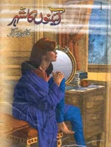 Aainon Ka Shehar Novel By Faiza Iftikhar Download