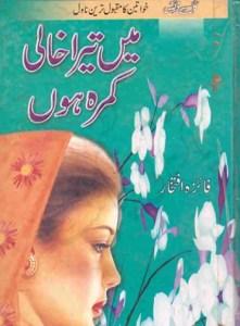 Main Tera Khali Kamra Hoon Free Pdf Download Novel