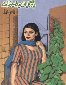 Yeh Galiyan Yeh Chobaray Novel Free Pdf Download