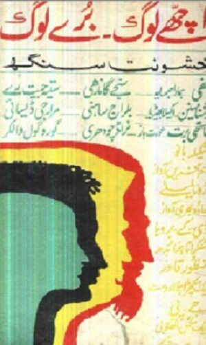 Achay Log Buray Log By Khushwant Singh Download Pdf