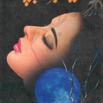 Tere Hijar Ka Dooba Chand By Abida Narjis Download