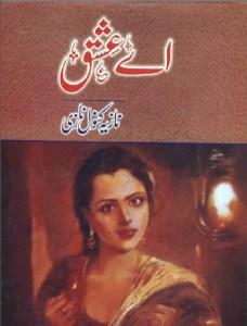 Ay Ishq Novel By Nazia Kanwal Nazi Pdf Download