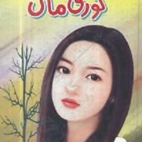 Gori Maan Novel By Riffat Siraj Download Pdf