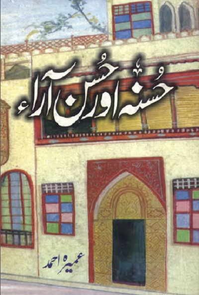Husna Aur Husan Ara By Umera Ahmad Pdf Download