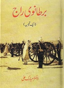 Bartanvi Raj By Dr Mubarak Ali Pdf Download Free