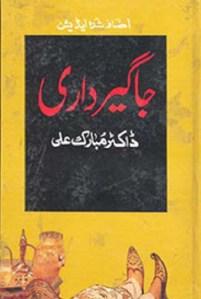 Jagirdari Urdu By Dr Mubarak Ali Pdf Download Free