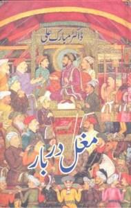 Mughal Darbar By Dr Mubarak Ali Pdf Free