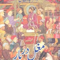 Mughal Darbar By Dr Mubarak Ali Pdf Download