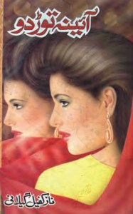 Aaina Tor Do Novel By Naz Kafeel Gilani Pdf Download