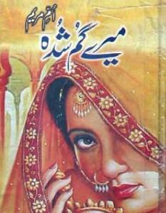 Mere Gumshuda Novel By Umme Maryam Pdf Download