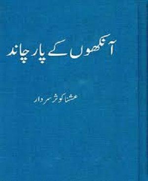 Ankhon Ke Par Chand By Ushna Kausar Sardar Pdf Free