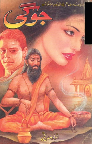 Jogi Novel By Anwar Siddiqui Free Download Pdf
