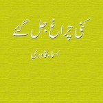 Kai Charagh Jal Gaye By Asma Qadri Download Pdf