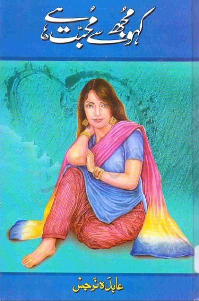 Kaho Mujh Se Mohabbat Hai By Abida Narjis Pdf